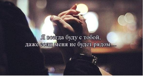 картинка я тобой любуюсь