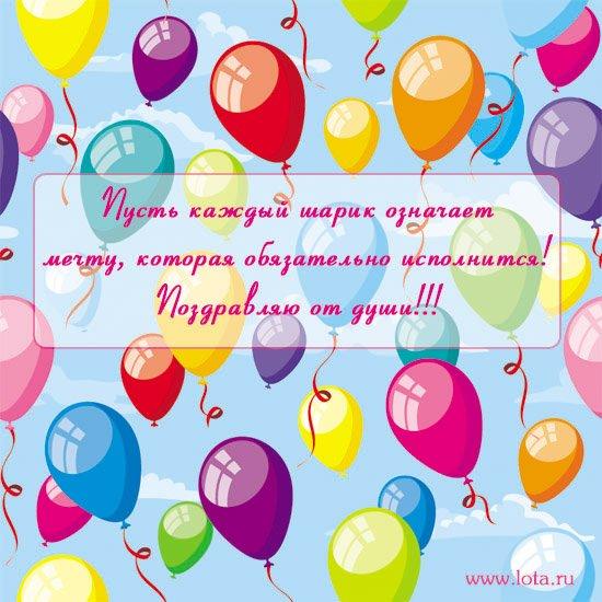 Девочке 1 годик поздравления родителям - Fosik Ru