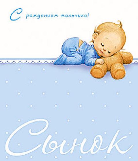 Поздравления с рождением ребёнка в прозе короткие