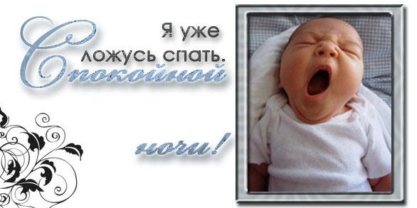 devushka-golaya-popa-chulki