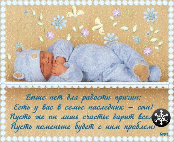 Поздравление ребенка с 1 годом маму и папу