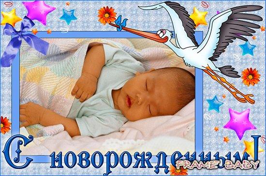 Поздравления новорожденным длинные