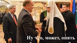 Министр отклонил просьбу патриарха запретить ЭКО