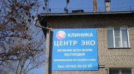 """В """"Центр ЭКО"""" Липецк прошел день открытых дверей"""