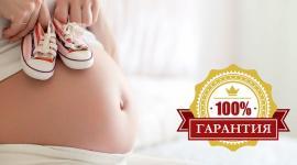 В клиниках «Центр ЭКО» дают 100% гарантию беременности