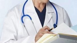 Требуется врач-репродуктолог