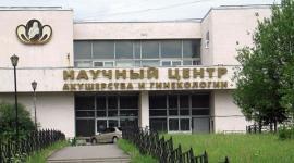 Международный конгресс по репродуктивной медицине