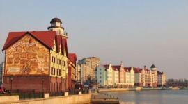 В Калининграде создадут новый центр ЭКО