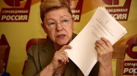 Депутат Мизулина требует запретить сурматеринство в России