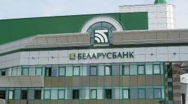 В Беларуси кредиты на ЭКО пользуются спросом