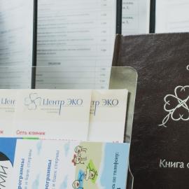 Сеть клиник «Центр ЭКО» вышла на рынок Крыма