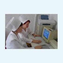 Кариотипирование как метод диагностики хромосомных болезней