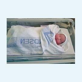 Karyomapping помог появиться на свет первому ребенку