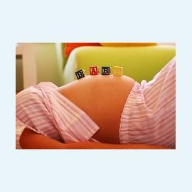 Найдена причина внематочной беременности