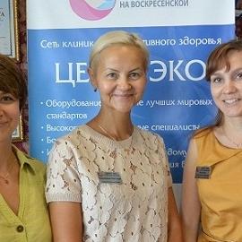 Итоги мероприятия «День открытых дверей» в клинике «Центр ЭКО на Воскресенской» в Архангельске