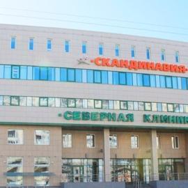 Строительство второй очереди Северной клиники