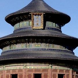 В Пекине все больше пар используют ЭКО