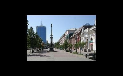 Лечение бесплодия в Челябинске