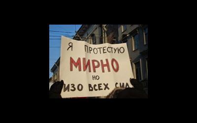 Противники ЭКО вышли на улицы