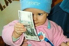 Материальная поддержка: выплаты детям-сиротам и приемным семьям