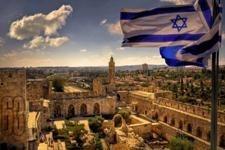 А как у них: израильские солдаты подрабатывают донорами спермы