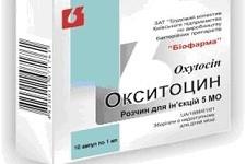 Окситоцин для и после прерывания беременности, Дозировка