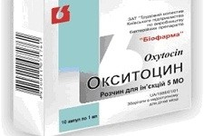Окситоцин для прерывания беременности