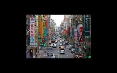А как у них: ЭКО на Тайване