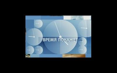 Завтра состоятся съемки программы «Время покажет» про сурматеринство