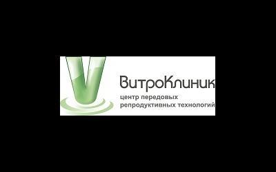 «ВитроКлиник» - центр передовых репродуктивных технологий