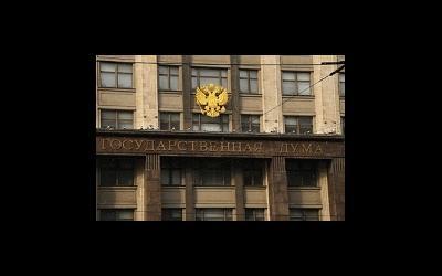 Новости из Госдумы: суррогатное материнство «по-мизулински»