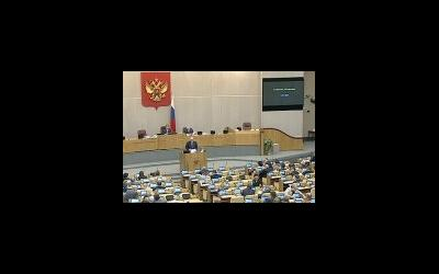 Закон «Димы Яковлева»