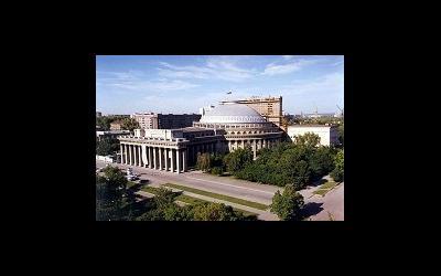 Лечение бесплодия в Новосибирске