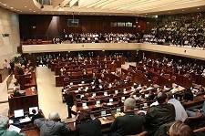 Израиль либерализует процедуру суррогатного материнства