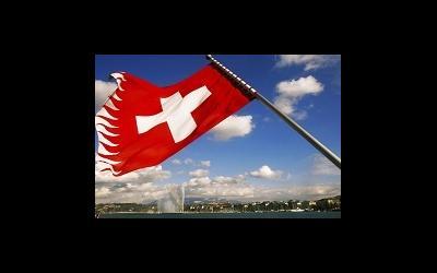 ВРТ пробивает дорогу в Швейцарии