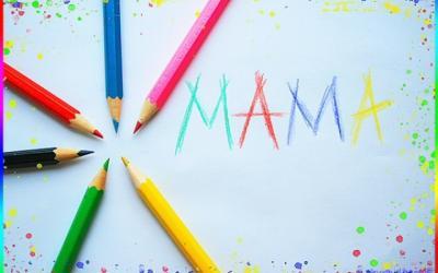 Суррогатное материнство в Украине: новеллы в законодательстве