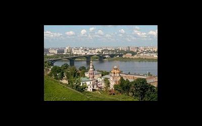 Лечение бесплодия в Нижнем Новгороде