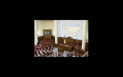 Рада отклонила Закон об ограничениях в области использования ВРТ