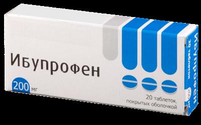 Ибупрофен при беременности опасен для будущих девочек