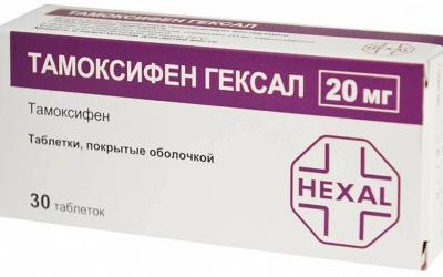 Тамоксифен