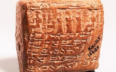 Суррогатному материнству - 4 тысячи лет
