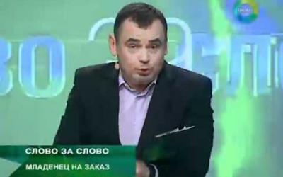 "Embedded thumbnail for ""Слово за слово"" на телеканале ""Мир"" 04.04.2012"