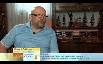 "Embedded thumbnail for ""Доброе утро"" на Первом канале 25 июля 2012 года"