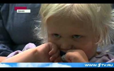 Embedded thumbnail for Новости на 1 канале 25 сентября 2012 года