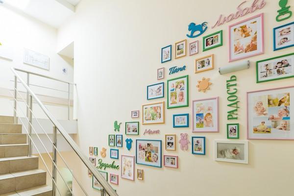 """Центр репродуктивного здоровья """"СМ-Клиника"""""""