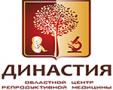 Самарский областной медицинский центр «Династия»