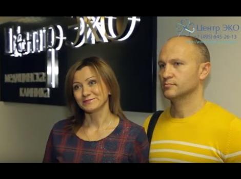 "Embedded thumbnail for ""Шаг навстречу счастью"" с клиникой ""Центр ЭКО"". Фильм шестой"